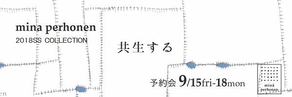 2018SSmina_banner